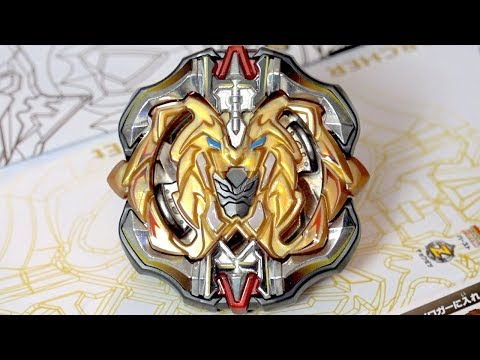 Archer Hercules .13.Et Booster (B-115) Unboxing & Review! - Beyblade Burst Super Z/Cho-Z