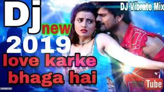 Anish love karke bhaga hai Bihar Laut ke Na aayenge DJ song 2019 DJ samir