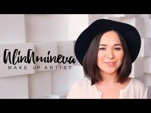 | Мастер-класс | Беренсе сығарылыш | Киске макияж - SmokyEyes | MakeUp Artist AlinAmineva |