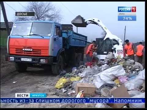 Бизнесмены из Иркутска, Ангарска и Усолья-Сибирского подали в суд на министерство жилищной политики