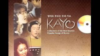 Lena Park (박정현) - Between The Leaves (나뭇잎 사이로English Ver. 조동진 원곡) @ 1998.04.24 KAYO(K-pop)