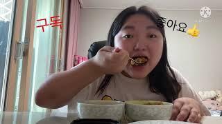 카레,떡갈비,오징어 젓갈,순두부 찌개 먹방