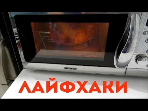 Как запечь болгарский перец в микроволновке