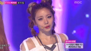After School - First Love, 애프터스쿨 - 첫사랑, Music Core 20130706