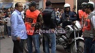Repeat youtube video الحملة الأمنية التي أرعبت مروجي المخدرات في درب السلطان | شوف تيفي
