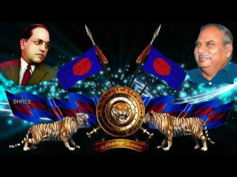 Aathi tamilar peravai intro
