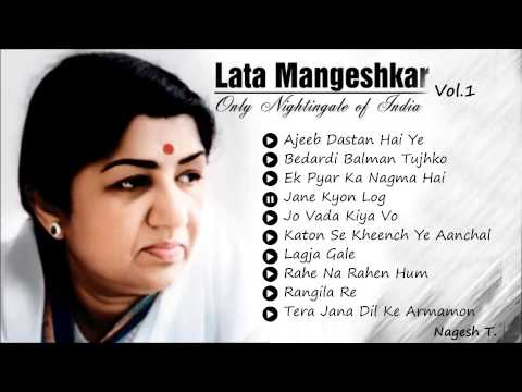 Best Of  Lata Mangeshkar - Old Hindi Instrumental Songs - Su