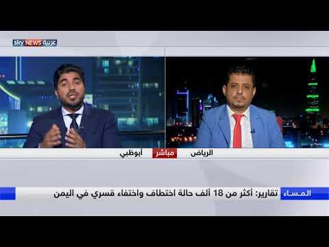 أكثر من 115 شخصا قتلوا جراء التعذيب في سجون ميليشيات الحوثي  - 01:21-2018 / 1 / 19