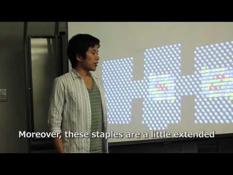 """BIOMOD2012 UT-Hongo """"DNA Shell"""""""