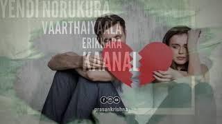 Manasa yendi norukkura 💔 || vaarthaiyala erikkira💔🔥 || album song