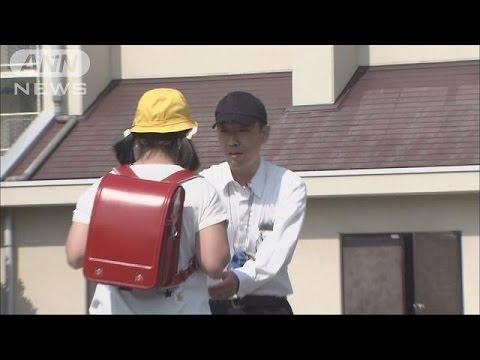 突然、不審者が現れたら・・・足立区の小学校で対応訓練(15/07/11)