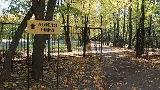 Уфа: на Лысую гору в обход санатория