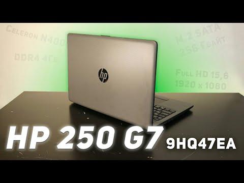 Обзор HP 250 G7 Celeron 9HQ47EA. Full HD и 256 гб SSD