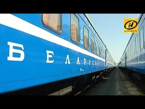 несвоевременную поезд полоцк минск наличие свободных мест говорят