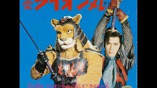 Video Lion Man - Episódio 24 - Triste Decepção download MP3, 3GP, MP4, WEBM, AVI, FLV Oktober 2018