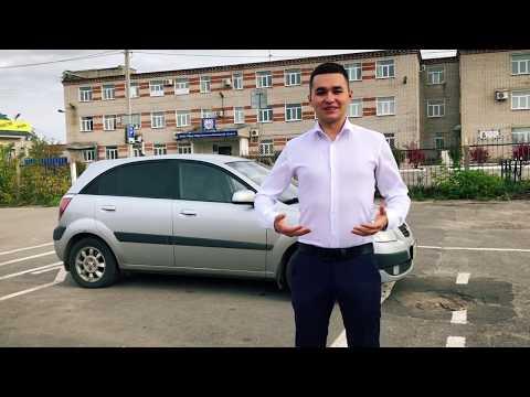 Как сдать на права в городе Иваново. Пересдача экзамена (город) Собинка