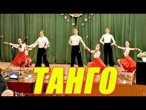 Танго танець.  Фестиваль гостинності Стрий-Турка