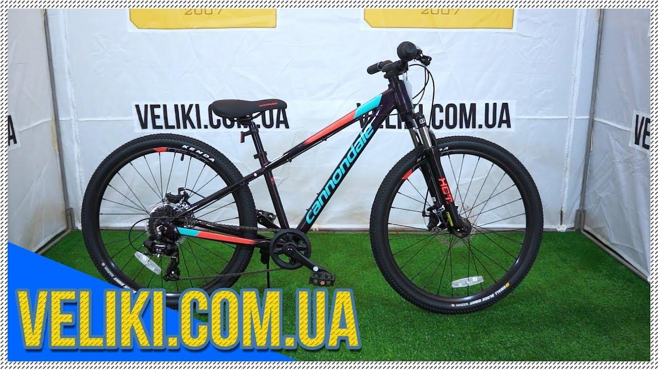 7e62ffb5744 Обзор велосипеда Cannondale Trail Girls 24