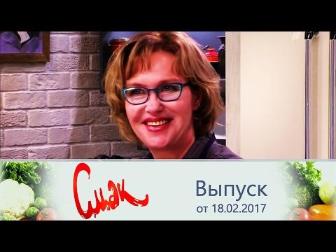 Гость Ирина Розанова. Выпуск от18.02.2017