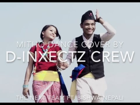 MITHO DANCE COVER BY  D-INXECTZ CREW II THE NEXT FT. BISHWA NEPALI