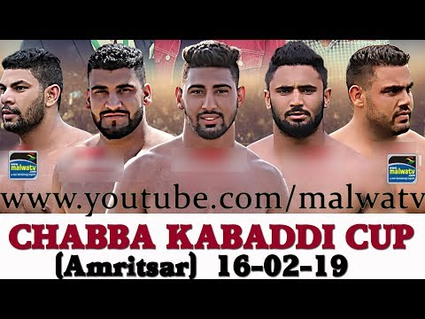 ਚੱਬਾ ਕਬੱਡੀ ਕੱਪ / CHABBA (Amritsar) KABADDI CUP- 2019 🔴 Live Streamed Video