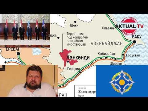 Прямо с сегодняшнего дня на границе с Азербайджаном могут вновь начаться армянские провокации