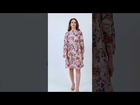 Video: Luźna sukienka w kwiaty z kołnierzykiem