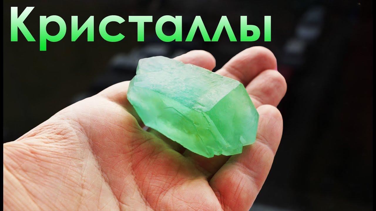 Как вырастить зеленый кристалл из соли Мора?