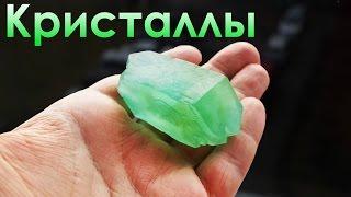 Как вырастить зеленый кристалл из соли Мора?(В этом видео я покажу вам метод выращивания кристалла из соли Мора. Соль Мора - это двойная соль, сульфат..., 2016-01-03T12:36:39.000Z)