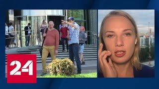 Выборы в Белоруссии: общая обстановка к утру - Россия 24