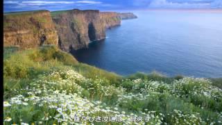 ロンドンデリーの歌 曲:アイルランド民謡 歌:由紀さおり・安田祥子 訳...