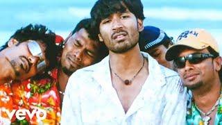 Yaaradi Nee Mohini - Nenjai Kasakki Video | Dhanush | Yuvanshankar Raja