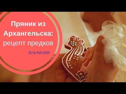 Крымский хворост или пляжная пахлава - рецепт с фото