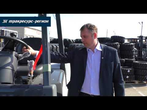 Погрузчик ТСМ грузоподъемностью 3,5-5 тонн