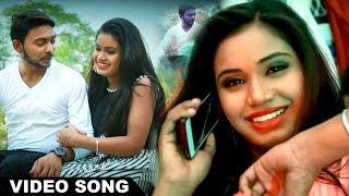 Happy New Year Special Song 2018 घर आजा डियर हो Chandan Kumar Yadav Bhojpuri Hit New Song