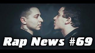 RapNews #69 [Oxxxymiron vs. Johnyboy, Баста, Басота vs. Yung Trappa]