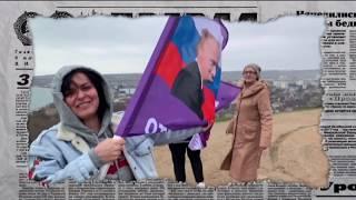 Пять лет оккупации Крыма. Преследования Крымских татар и обманутые ожидания - Антизомби