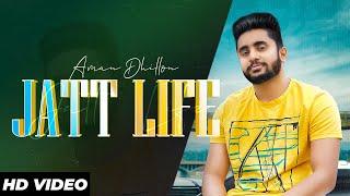 JATT LIFE (Full Video) Aman Dhillon | Gurkirat Dhaliwal | Latest Punjabi Song 2020
