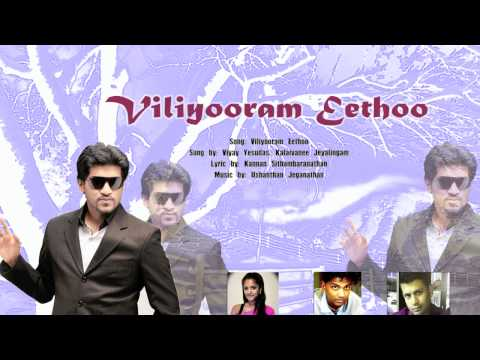 Vizhi oram etho - Vijay Yesudas, Kalaivanee