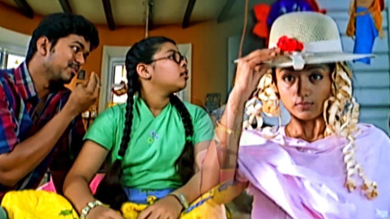 विजय और उसकी बहन की आपस में मस्ती देख कर हीरोइन को क्यों रोना आया