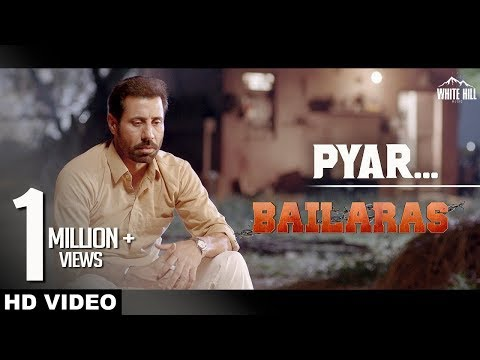 Pyar Full Song Shafqat Amanat Ali  Bailaras  New Punjabi Songs 2017  Latest Punjabi Songs WHM