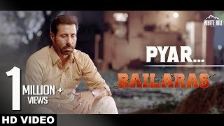 Pyar (Full Song) Shafqat Amanat Ali - Bailaras - New Punjabi Songs 2017 - Latest Punjabi Songs -WHM