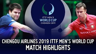 Дмитрий Овчаров vs Владимир Самсонов | Men's World Cup 2019 (Group)