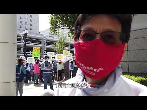 【天下新聞】屋崙華埠: 社區領袖會陳錫澎遇襲 拍照助破案