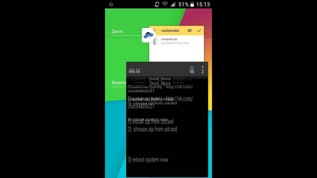 КАК ОБОЙТИ GOOGLE АККАУНТ android (ark BENEFIT M7) - YouTube