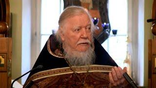 Протоиерей Димитрий Смирнов. Проповедь о христоподражательной жизни