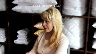 видео Где купить одеяла для отеля