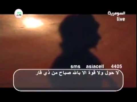 Al-Sumariya TV Talking about Homosexuality in Iraq