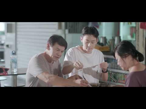 GV25 FILM SHORTS FINALIST Chiak by Moonmen