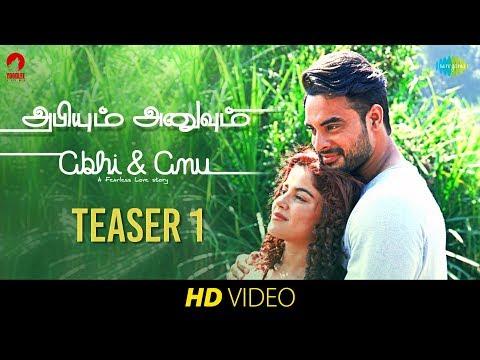 Abhiyum Anuvum - Teaser 1 |...